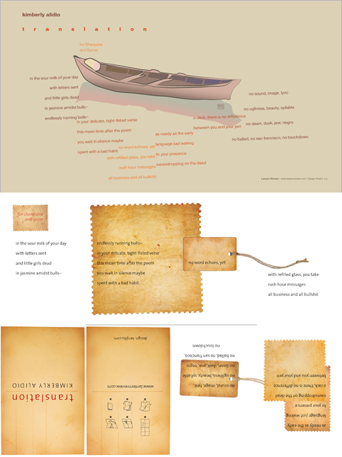 &quot;translation&quot; by Kimberly Alidio | Printable Broadside by Kenji C. Liu